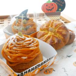 かぼちゃモンブラン(スコーンミックスを使って)